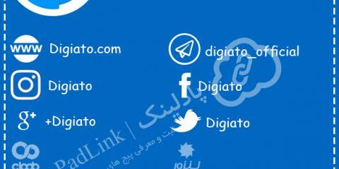 پیج های رسمی وبسایت دیجیاتو - پادلینک