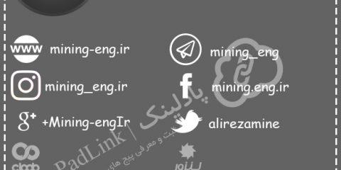 پیج های رسمی وبسایت مهندسی معدن - پادلینک